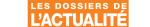 Alexandria Ocasio-Cortez, nouvelle élue de l'Amérique